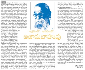 ravuri bharadvaja