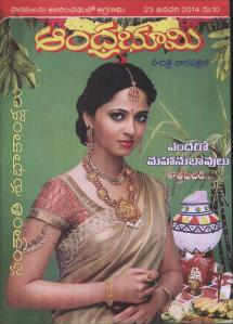 a bhumi(23  jan 14) cover