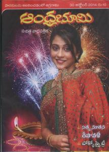 a bhumi (30 oct 2014) cover