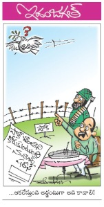 cartoon sakshi