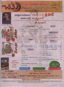 chitra (novrmber 2014) contents