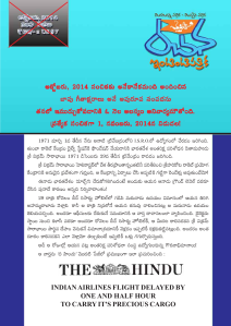 Rachana Special Issue-11