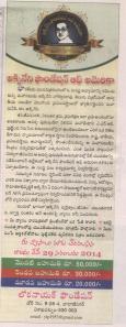 swati (24 oct 2014) poti