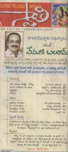 swati (31 oct 2014) contents