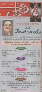 swati (7 nov  2014) contents