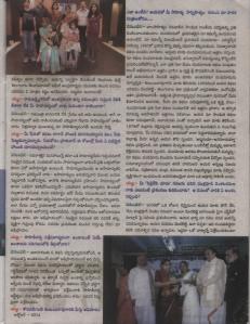 3  vasuMdhara mukhAmukhi