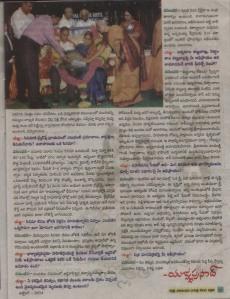 4  vasuMdhara mukhAmukhi