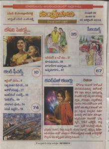 a bhumi (30 oct 2014) contents 1