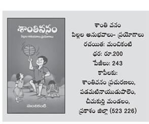 book children 1