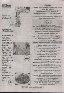 contents 2 a bhumi nov 27 14