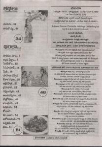 contents 2 a bhumi nov 27 14