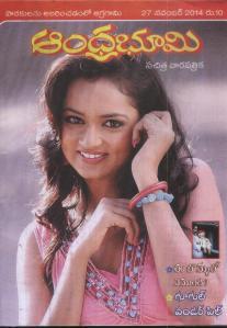 cover a bhumi nov 27 14