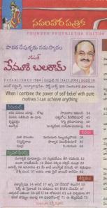 swati ( 14 nov 2014) contents
