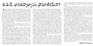 bharatam vyakhyanam