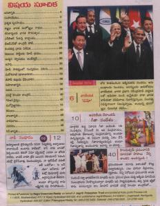 jAgruti (1-7 dec 2014) contents
