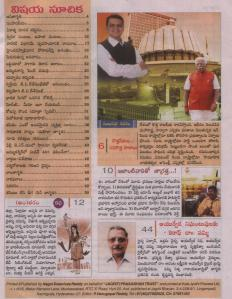 jAgruti (10-16 nov 2014) contents