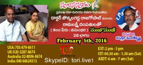 Srujanaswaram---February-5t