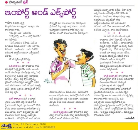 story sakshi