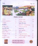 contents-kottapalli-aug-16