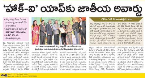 hack-award-sakshi
