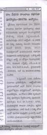 ramyabharati (may-july 17) sahitipuraskaralu 001