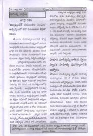 ramyabharati (may-july 17) sahitipuraskaralu 002