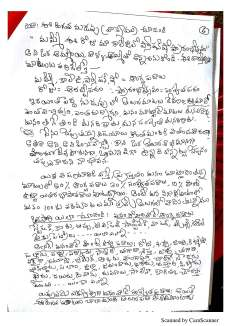 raghava mastaru sep 9_Page_6