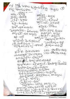 raghava mastaru sep 9_Page_8