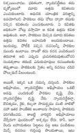 sanchika kavita results_Page_2