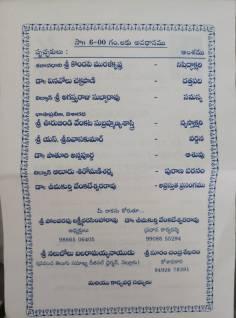 ashtavadhanam a